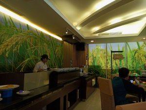 The restaurant of Alana Surabaya