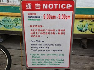 Operations hours of Chew Jetty