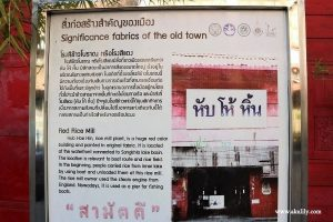 Hatyai Old Town Songkhla Southern Thailand