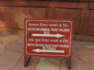 The line separations at Taj Mahal Agra India