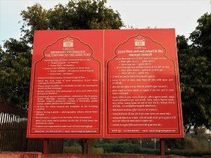 the rules at Taj Mahal