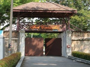 gate of Fort Cornwallis George Town Penang