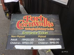ticket price of Fort Cornwallis Penang Malaysia