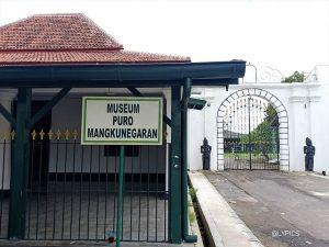 Entrance of Pura Mangkunegaran Palace Solo