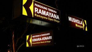 Entrance to Ramayana Ballet Show in Prambanan Temple Yogyakarta