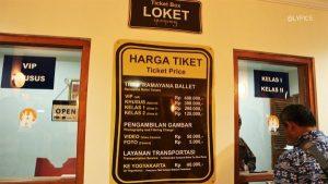 Locket to buy the Ramayana Ballet Prambanan Temple