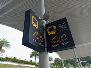 Point of Public Bus at Brunei Darussalam Airport