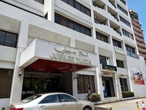 The building of Jubilee Hotel Brunei Darussalam