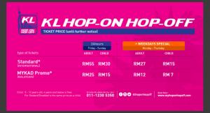 Enjoy Kuala Lumpur with Hop On Hop Off Bus